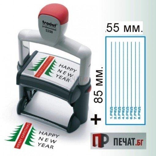 Професионален печат Trodat 5211 (85х55мм.)