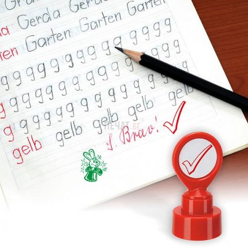 Мотивационен печат за деца (Ф22мм.) - 2
