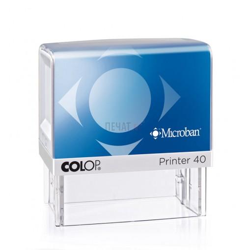 Печат Colop Printer 40 Microban с антибактериална защита (23x59мм.)