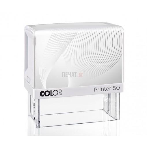 Печат Colop Printer 50 (30x69мм.)  - 3