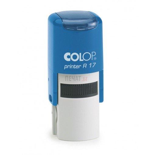 Печат Colop R17 с капаче (Ф17мм.) - 2