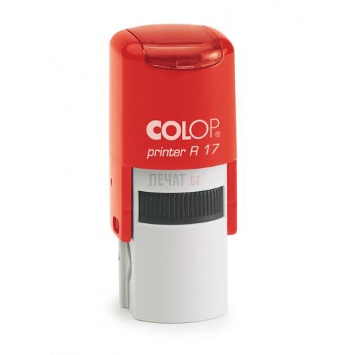 Печат Colop R17 с капаче (Ф17мм.) - 3