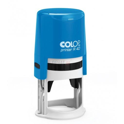 Печат Colop R40 с капаче (Ф40мм.) подходящ за фирмен печат - 6