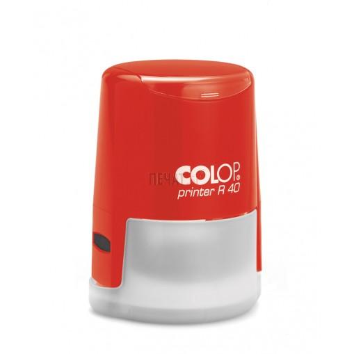 Печат Colop R40 с капаче (Ф40мм.) подходящ за фирмен печат - 4