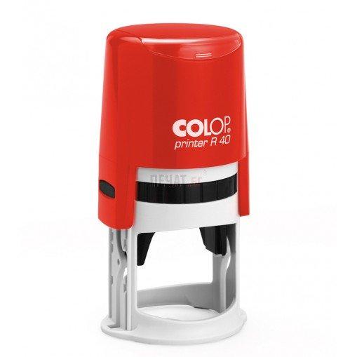 Печат Colop R40 с капаче (Ф40мм.) подходящ за фирмен печат - 2