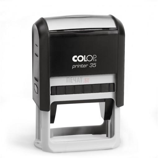 Печат Colop Printer 38 (33x56мм.) - 4