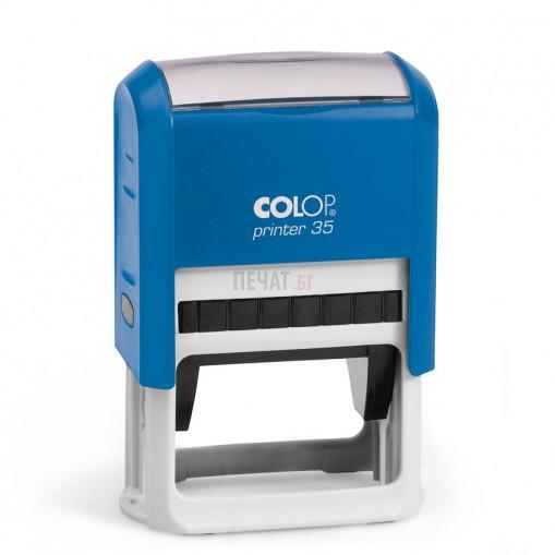Печат Colop Printer 35 (30x50мм.)  - 5