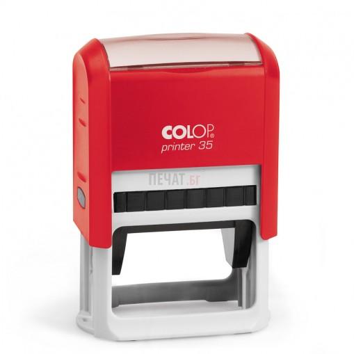 Печат Colop Printer 38 (33x56мм.) - 5