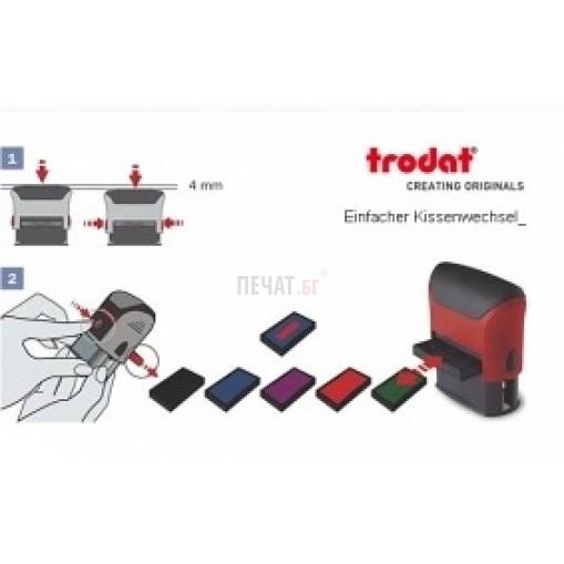 Печат Trodat 4917 (50x10мм.) - 2