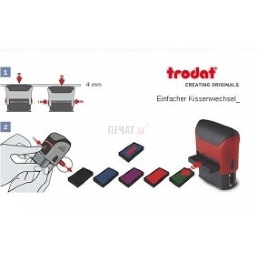 Печат Trodat 4918  (75х15мм.) - 3