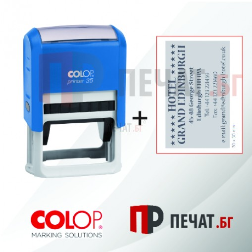 Печат Colop Printer 35 (30x50мм.)  - 2