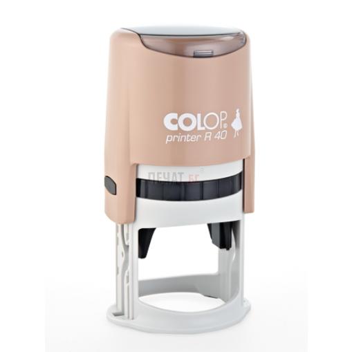 Печат Colop R40 (Ф40мм.) подходящ за фирмен печат - лимитирана серия - 4