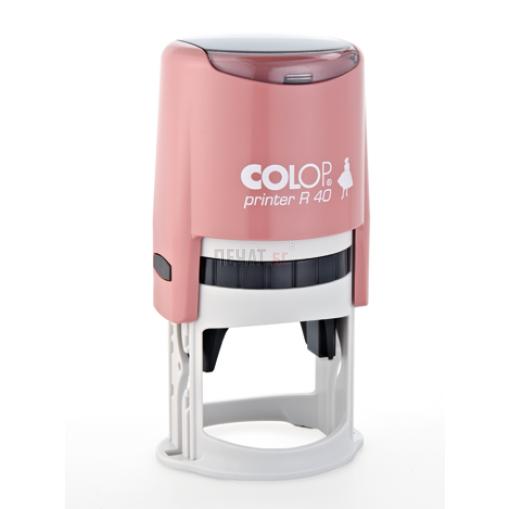 Печат Colop R40 (Ф40мм.) подходящ за фирмен печат - лимитирана серия - 2