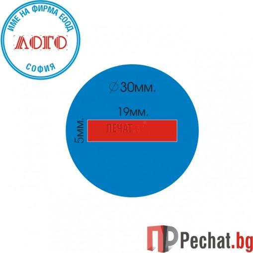 Печат Trodat R30 (Ф30мм.), Двуцветен - синьо и червено - 3