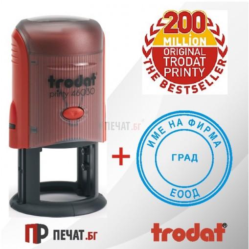 Печат Trodat 46030 (Ф30мм.), подходящ за фирмен печат - 2