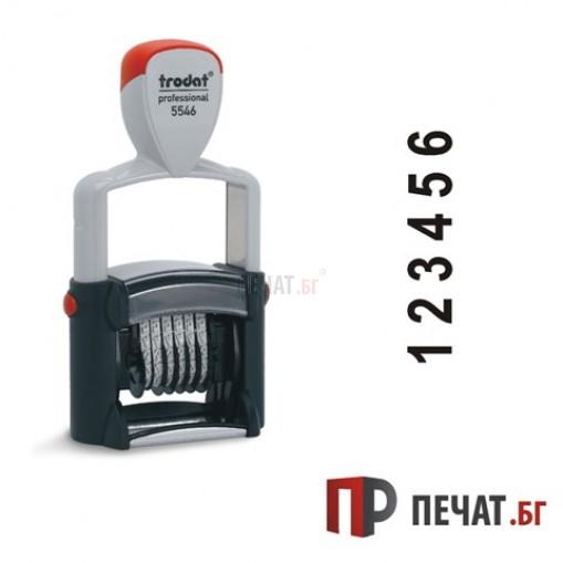 Професионален номератор Trodat 5546