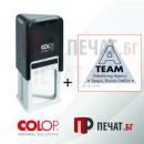 Печат Colop Printer T45, триъгълен (45x45x45мм.)