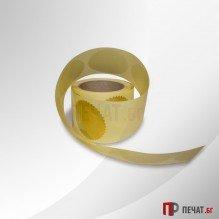 Златен стикер за сух печат Ф 55мм.- Colop