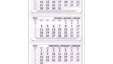 Работен календар МРК103