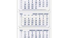 Работен календар МРК103 Еко