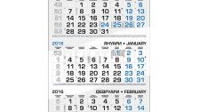 Работен календар МРК1Д