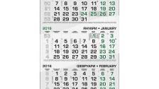 Работен календар МРК1Д - Еко