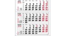 Работен календар МРК24