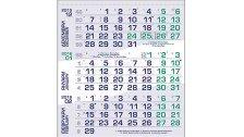 Работен календар МРК311