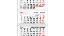 Работен календар МРК4Д