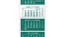 Работен календар МРК4E