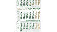 Работен календар МРК1 Ива