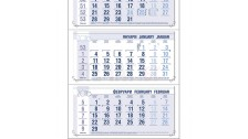 Работен календар МРК3 Ива