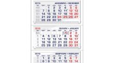 Работен календар МРК3Д