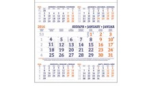 Работен календар МРК5Д