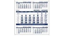 Работен календар МРК5E