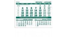 Работен календар МРКM Практик