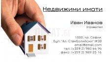 Визитни картички №1116