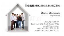 Визитни картички №1118