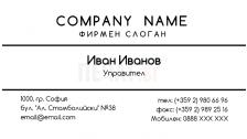 Визитна картичка