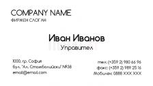 Визитни картички №1522