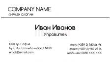 Визитни картички №1523