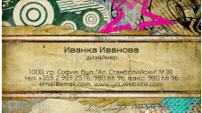 Визитни картички №1130