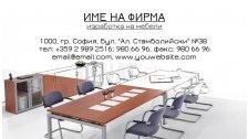 Визитни картички №1134