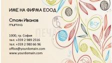 Визитни картички №1155