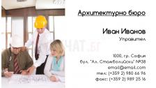 Визитни картички №1169