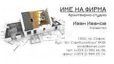Визитни картички №1173