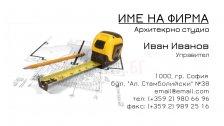 Визитни картички №1174