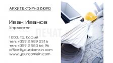 Визитни картички №1182
