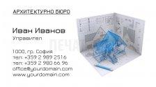 Визитни картички №1183