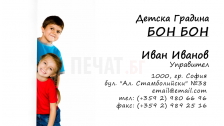 Визитни картички №1239